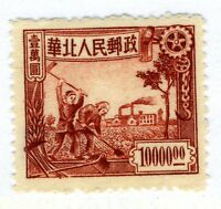 China 1950 North Liberated $10,000 Farmers & Factory MNH  L3-99
