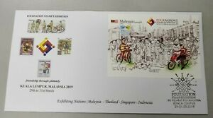 Malaysia 2019 FourNation Overprint 2018 World Post Day OP Imperf MS stamp FDC
