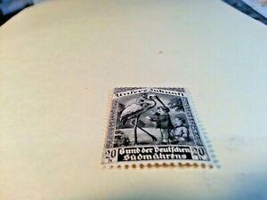 German Stamp, Very Nice MNH