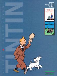 Tintin pustolovine 1 HC / Algoritam Croatia 2010. / Herge