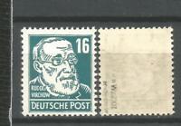 DDR postfrisch  332  vaXII    tiefst geprüft