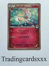 ♦Pokémon♦ Nymphali/Sylveon Evee Collection Promo Center : 141/XY-P -JP/HOLO-