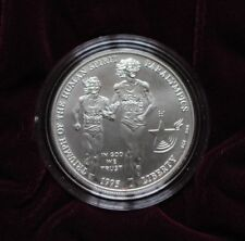 1995D Paralympics Blind Runner UNC-MS  $1 Silver Coin