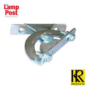 Universal Swivel Rotating Swivelling Outdoor Floodlight Fixing Bracket - KRP1SM
