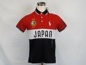 NWT Polo Ralph Lauren Custom Slim Fit Big Pony World Cup Country Shirt (JAPAN)