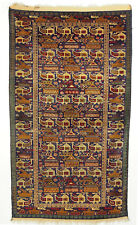 6,8x 3,9 ft unique genuine old nomadic Afghan War rug Afghanistan Kriegteppich 1