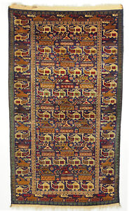 6,8x 3,9 ft unique genuine old nomadic Afghan War rug Afghanistan Kriegteppich 1