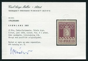 Greenland 1915 Parcel Post 15 øre violet 1928 3rd Print Perforated 11 1/2 MNH XF