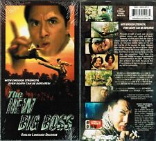New Big Boss VHS Video Tape New Ben Lam Carman Lee Edmond Leung