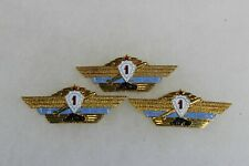Post WW2 Soviet Russian Military Missile Tank Tanker Pin Back Badge Wings 3 F236