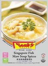 Seah's Spices Singapore best selling Recipe for Singapore Fish Maw Spices 55g