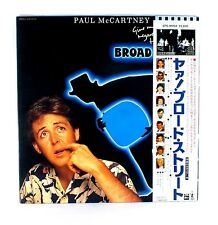 "PAUL MCCARTNEY ""Broad Street"" NM/nm JAPAN orig. 1st edition w/OBI & giant poster"