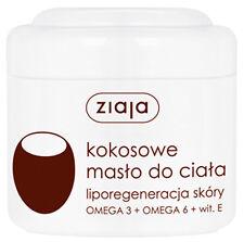 Ziaja 00997 coconut body butter - 200 ml