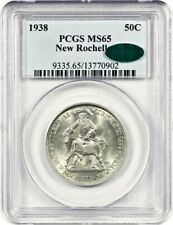 1938 New Rochelle 50c PCGS/CAC MS65 - Low Mintage Issue