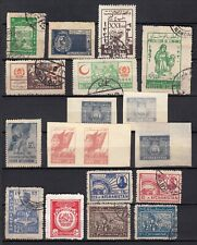 AFGHANISTAN  1948 1954 lot of 20 stamps