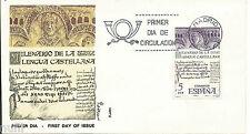 SPD FDC Spain Milenario de la Lengua Castellana 1977