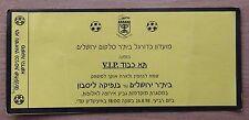 Tickets Beitar Jerusalem F.C., Israel - Benfica Portugal 1998
