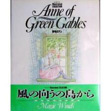Anime Anne of Green Gables newtype illustrated collection art book