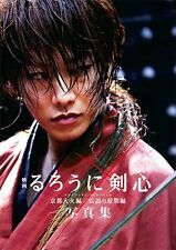 Rurouni Kenshin the movie Kyoto Inferno / The legend Ends Photobook Japanese New