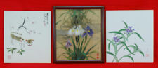 """Japanese watercolor """"Iris"""", other 2 sheets and one frame #2260"""