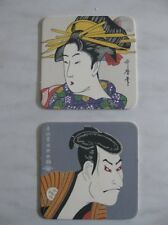 1970's TOYOTA PARTS COASTERS (2) - JAPAN advertising BEER MATS
