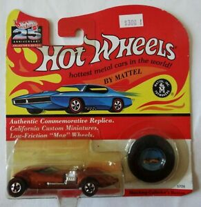 TWINMILL 1/64 HOT WHEELS 25TH ANNIVERSARY SERIES NEW IN PACKAGE ( ORANGE )