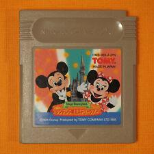 Tokyo Disneyland (Nintendo Game Boy GB, 1995) Japan Import Mickey Disney