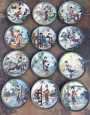 (12) Bradford Exchange Imperial Jingdezhen 'Beauties of the Red Mansion' Plates