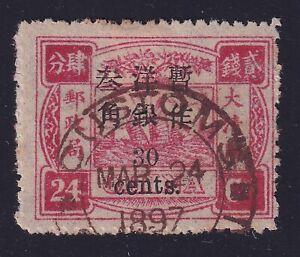China 1897 Dowager Overprinted stamp SG# 46 - Used CTO Original gum........X2677