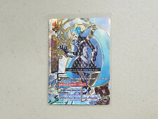 Buddyfight Third Omni Water Lord, Miserea D-BT02A/0002EN RRR
