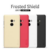 Nillkin Frosted Shield Matte Plastic Phone Back Covers Cases For XIAOMI Mi MIX 2