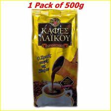 1 x CYPRUS GREEK TRADITIONAL LAIKOU GOLD - TOP QUALITY COFFEE 500gr