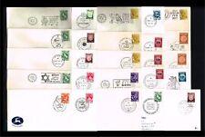 [HJ002] 1952-1975 - Israel Cover - Misc.Topics - 25x Commemorative cancels