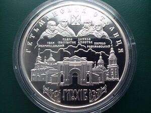 """Ukraine,10 Hryven, """"Glukhov"""" , Silver 2008 NEW"""