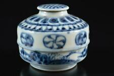 #3322:XF Chinese Blue&White Landscape Muffle painting TEA CADDY Chaire Container