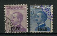 Italian Colonies Aegean islands 1912 ☀ Egeo ☀ Used