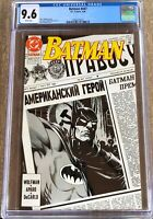 Batman #447 D.C.1990  Comic Book Graded CGC 9.6