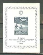 Poland 1954 souv. sheet in blue Fi. Bl.13ND MNH