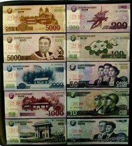 KOREA 2002-2013 (10) UNC SPECIMEN SCARCE BANKNOTES