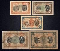 1916 Republic of China The YunNan FuTien Bank 富滇银行 Issued banknotes 5 sheets/set