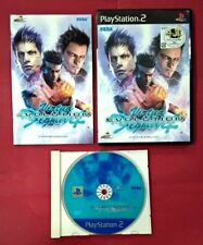 Virtua Fighter 4 EVOLUTION - PLAYSTATION 2 - PS2 - USADO - EN MUY BUEN ESTADO