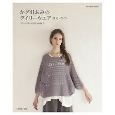 Japanese Crochet Pattern Book Crochet Knit Casual Wear Let's Knit Series Vogue