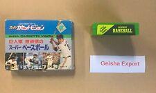 Super Baseball Super Cassette Vision Epoch TV Video game Rare