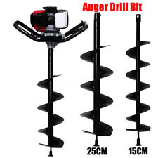 15cm/25cm Auger Bit Electric Post Hole Digging Digger for Soil Ice Fence Decks