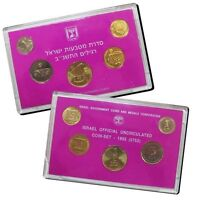Israel Official Mint New Sheqel Coins Set 1992 Uncirculated