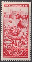 Russia 1933 Mi 440, MNH OG