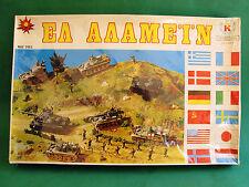Top Rare Vintage Greek Board Game El Alamein Battle MISB Katsaropoulos WW2