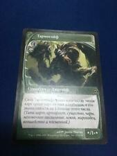 MTG Russian Tarmogoyf MP x1 Future Sight