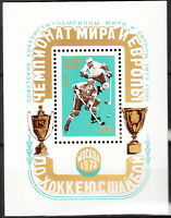 Stamp Russia USSR SC 4062 Sheet 1973 Moscow Ice Hockey World Championship MNH