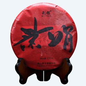 7 oz Pu'er tea cake round raw tea anthocyanin ZiJuan tea Yunnan Palace Puerh tea
